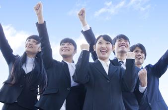 【必見!】2020年新入社員の集め方~選ばれる企業になるために