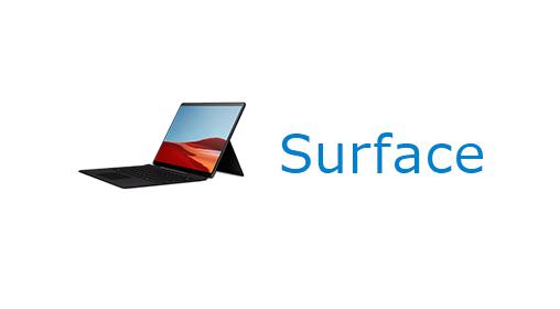 Surfaceの特徴・仕様