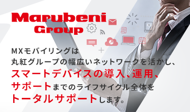 MarubeniGroup